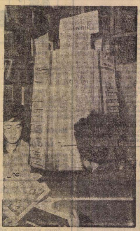 tiszafüredi könyvtár 1964